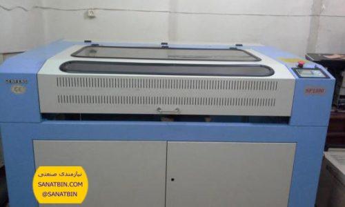دستگاه لیزر CO2 130*90 شفنگ