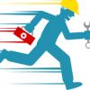 تعمیرات انواع ماشین الات صنعتی