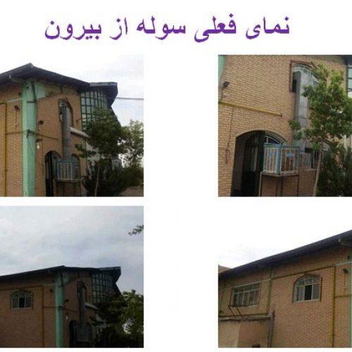 فروش ملک صنعتی خدماتی بر بزرگراه امام رضا شریف آباد تهران