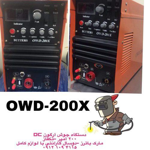 دستگاه جوش آرگون AC/DC -دستگاه جوش CO2- دستگاه برش پلاسما