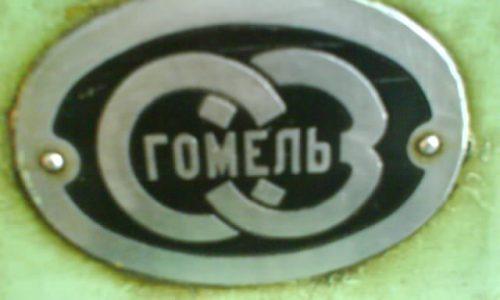 صفحه تراش 70 *90 رومانی