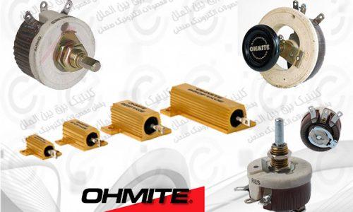 تامین کننده و توزیع کننده محصولات OHMIT