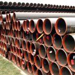 فروش انواع لوله فولادی درزدار لوله فولادی بدون درز