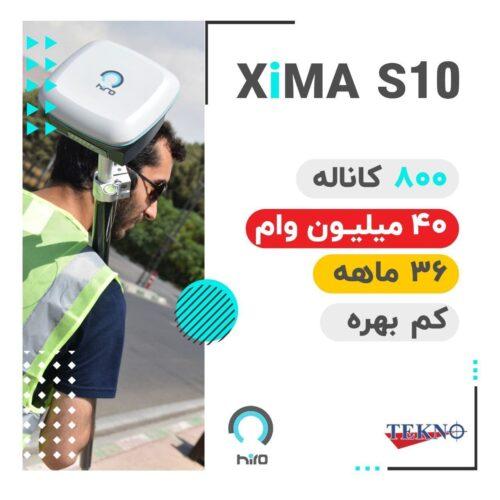 HiRO XiMA S10