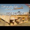 تیرآهن بال پهن هاشH-HE-A//HE-B صنعتی