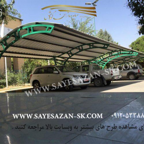 سایه سازان کوروش فروش و اجراکننده انواع مدل سایه بان های پارکینگ ماشین در تهران کرج و مشهد