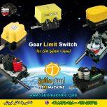 فروش لیمیت سوییچ چرخشی | RAVIOLI Gear limit switch | TER Rotary limit switch | Stromag geared CAM limit switch