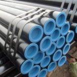 فروش لوله آب ، فروش لوله گاز ، فروش لوله سیاه ، فروش لوله درزدار، فروش لوله بدون درز، فروش لوله فولادی