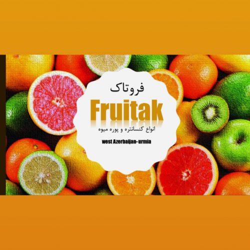 تولید و عرضه انواع کنسانتره میوه، پوره و اروما