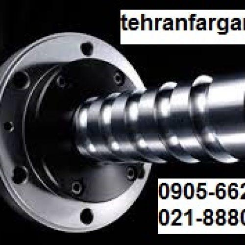 شرکت تولیدی تهران فرگام