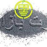 پودر جوش و دستگاه جوش با بهترین کیفیت و قیمت