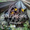 ریل جرثقیل جرثقیلی ریل معدنی ریل سنگبری ریل صنعتی