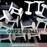 ریل معدن معدنیS7 S10 S12 S14 S18 S20 S24       S30 S33 S41 S49 S54 S64