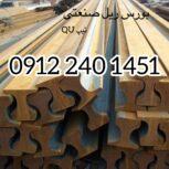 ریل فولادی صنعتی سنگین جرثقیل دروازه ای سقفی.     QU70 QU80 QU100 QU120 A100 A120.09122401451